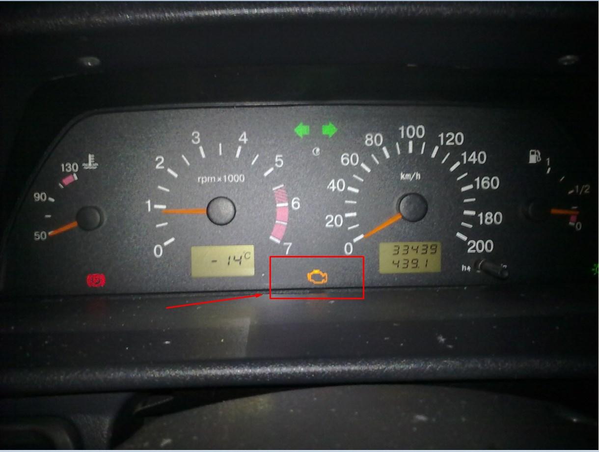 Фото №26 - коды ошибок ВАЗ 2110 инжектор
