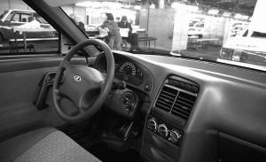 На фото - Накладка панели ВАЗ 2110 Евро-3