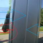 Дополнительный вертикальный уплотнитель дверей РКИ 19