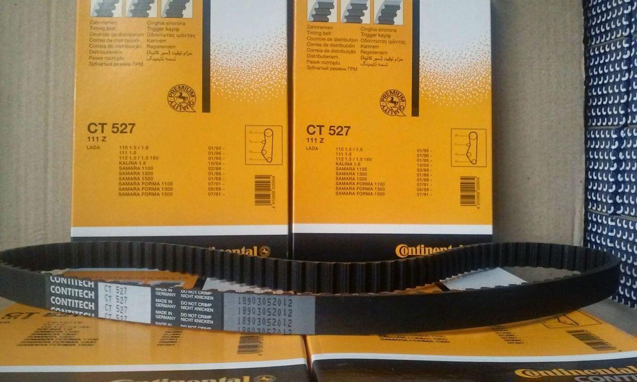 Фото №31 - свистит ремень генератора ВАЗ 2110