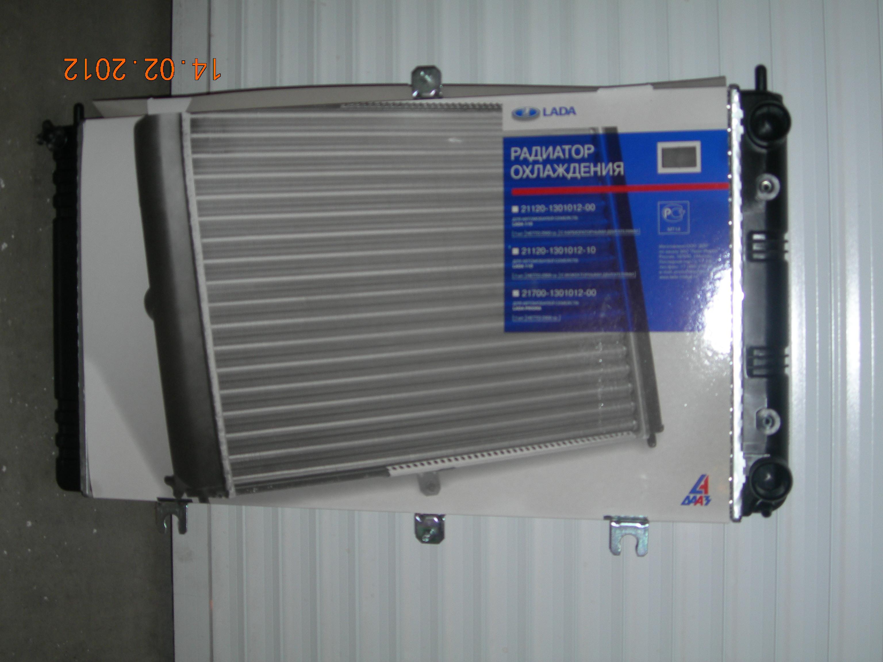 Радиатор своими руками на 2110