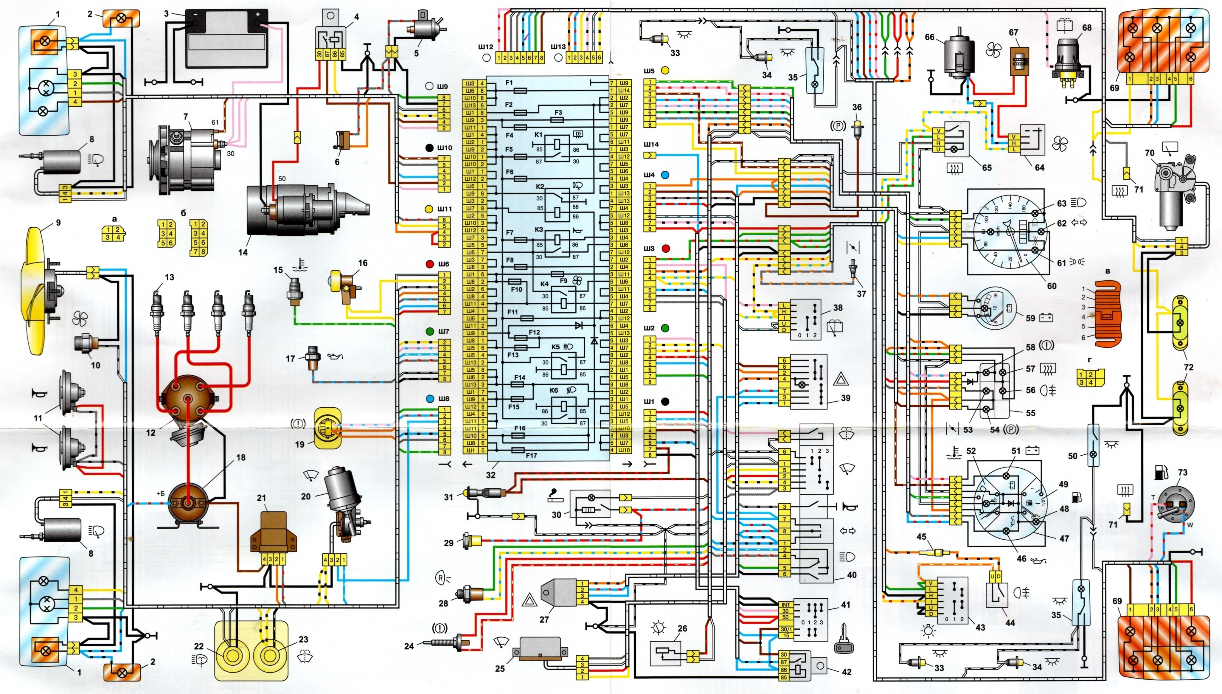 схема электрическая ваз 21053 инжектор