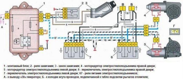 Первая схема подключения ЭСП с монтажными блоками