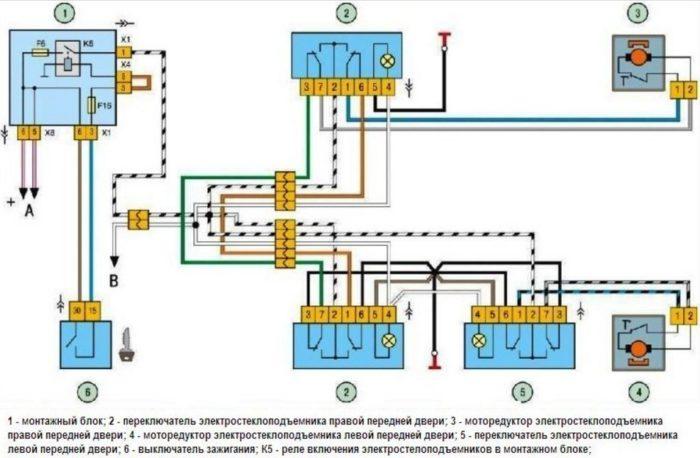 Вторая схема подключения ЭСП с монтажными блоками