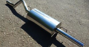 Глушитель ВАЗ 2109