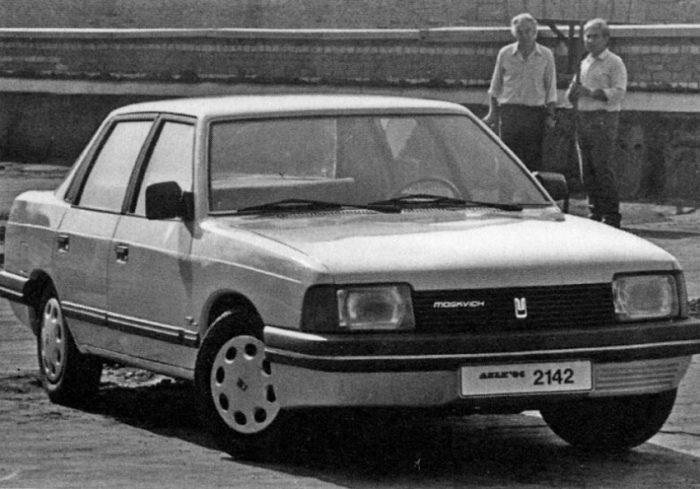 Москвич-2142