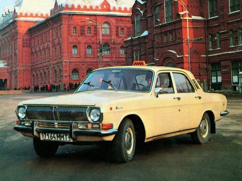 всего, чтобы фото советский такси последние годы российские