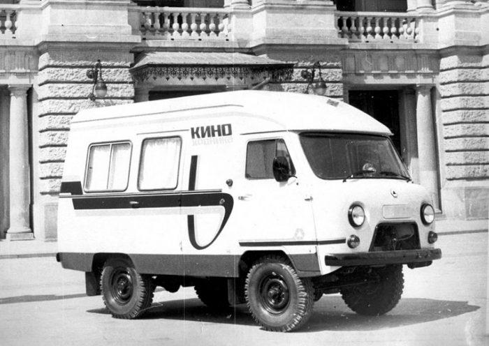 ЛЭК-452–77 «Десна-2М»