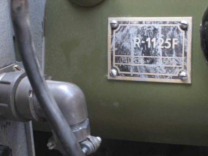 Р-125Б «Белозор»