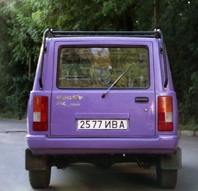 Кентавр-2160